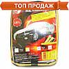 Автомобильный тент MILEX 102026 Polyester XL