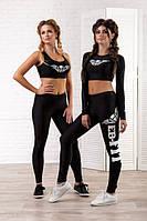 Женский спортивный костюм для фитнеса с топом без рукава