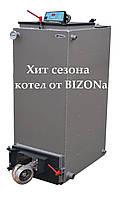 Универсальный котел длительного верхнего горения Bizon 10 U отапливаемая площадь от 30 до 100 кв.м.