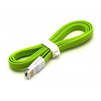 Кабель магнитный USB - Lightning Gr 1м зеленый /Retail (4100)