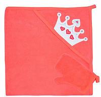 Уголок  для купания оранжевого цвета с вышивкой короны.