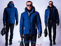 Мужская зимняя стеганая куртка, разм 44-46,48-50,52-54, 56