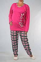 Теплая пижама батальных размеров
