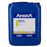 MULTI-G 10W30 Масло трансмисс. GL-4 (20л) (AMBRA) NH 410 B