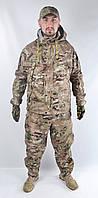 Камуфляжный костюм мультикам, ткань оксфорд