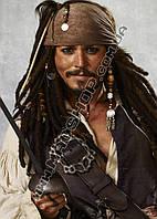 Картина 40х60 см Пираты Карибского моря Джек Воробей