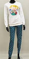 Женский домашний костюм (джемпер и брюки) Anabel Arto