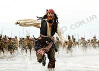 Картина 60х40 см Пираты Карибского моря Бег по морю