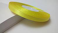 Лента атласная 0,6 см №9 желтая