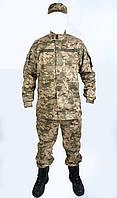 Камуфляжный костюм ВСУ нового образца Украинского производства - Код 92-23