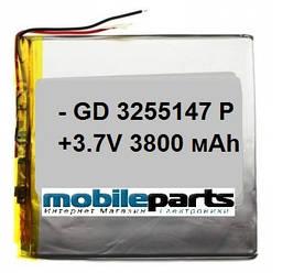 Оригинальный Универсальный Внутренний Аккумулятор АКБ 32x55x147 (3800 мАh) AAAA Класс