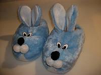 "Тапочки закрытые ""Заяц голубой""."