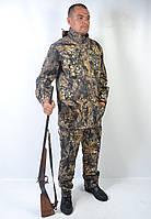 Демисезонный костюм для охоты и рыбалки  - Осенний дуб - 92-34