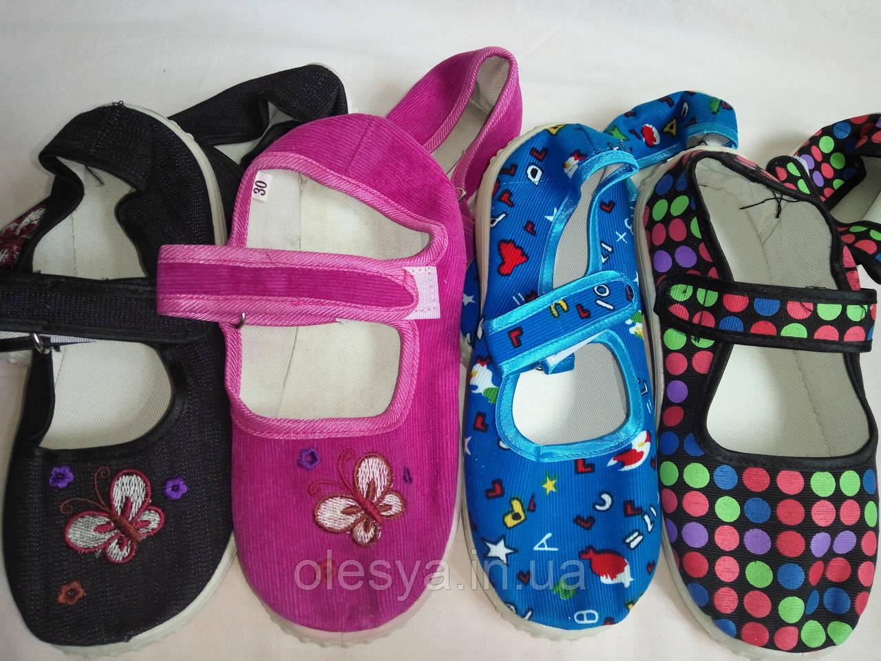 Мокасины тапочки детские на девочку размер 29
