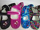 Мокасины тапочки детские на девочку размеры 27- 32, фото 5