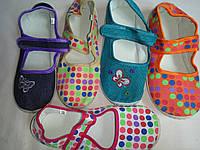 Мокасины тапочки детские на девочку размеры 27- 32