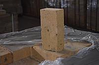 Кирпич динасовый  ДН №4 , вес одной шт. 3,7 кг ГОСТ 8691-73
