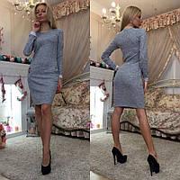 Платье по фигуре с заклепками 020 (ВОВ)