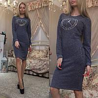 """Платье с камнями """"часы"""" 021 (ВОВ)"""