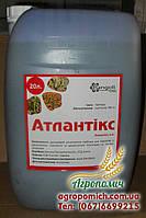 Гербицид АТЛАНТИКС, КЕ (аналог Харнес, АЦЕТОХЛОР)