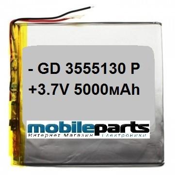 Оригинальный Универсальный Внутренний Аккумулятор АКБ 35x55x130 (5000 мАh) АААА Класс