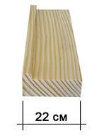 Подрамник для холста 22х45мм