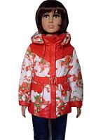 Красивая детская курточка с цветочным принтом
