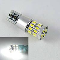 Светодиодная лампа в габарит SLP LED с обманкой под цоколь W5W(T10)  30 светодиодов типа  3014 -12 В. Белый