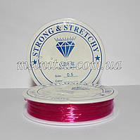 Нить силиконовая цветная, 0,5 мм, цвет малиновый, 1 шт.