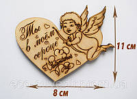 Магнит на холодильник. Ангелочек! Необычный подарок к 14 февраля!
