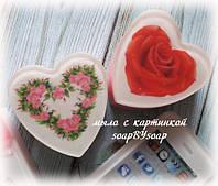 """Мыло с картинкой """"Сердце"""", фото 1"""