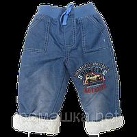 Детские утепленные джинсы р. 110 на махре для мальчика теплые зимние Турция 3350 Синий