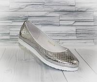 Балетки. Серебро. Натуральная кожа 0043, фото 1
