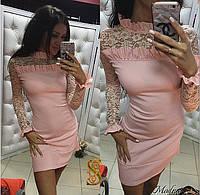 Красивое нежно-розовое  короткое платье, рукава и плечи из гипюра. Арт-9574/30