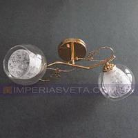 Люстра припотолочная IMPERIA двухламповая LUX-540310