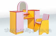 """Детская мебель для игры """"Парикмахерская"""""""