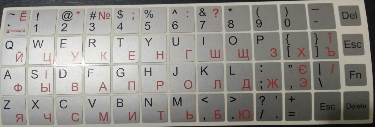 Наклейка на клавиатуру непрозрачная, серая