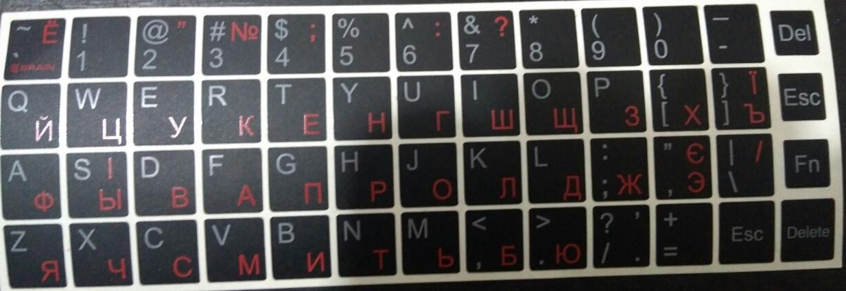 Наклейка на клавиатуру непрозрачная, чёрная