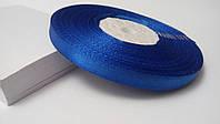 Лента атласная 0,6 см №13 синяя