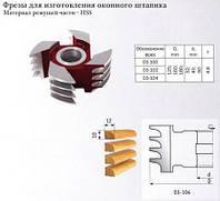 Фреза для изготовления оконного штапика 125х32х54