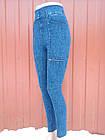 Бесшовные лосины - леггинсы под джинсы  внутри мех Ласточка A428  бамбук синие джеггинсы  ЛЖЗ-12177, фото 2