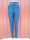 Бесшовные лосины - леггинсы под джинсы  внутри мех Ласточка A428  бамбук синие джеггинсы  ЛЖЗ-12177, фото 4