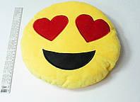 Подушка Смайлик с эмоциями ЭМОДЗИ с сердечками ( Emoji) + Подарок