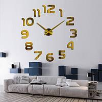 Большие бескаркасные настенные 3D часы (Золотистые)