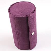 Женская фиолетовая шкатулка для бижутерии
