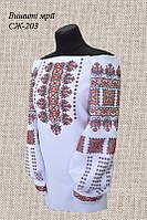 Женская заготовка сорочки СЖ-203