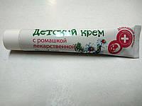 """Крем детский """"С ромашкой"""" 42 мл  / """"ЭЛЬФА"""" (10 в уп), фото 1"""