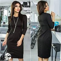 Женское платье черного цвета с рукавом три четверти. Модель 12663.