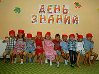 Подготовка к школе 4-6 лет