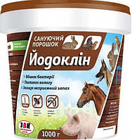 Йодоклин 1 кг упаковка ветеринарный препарат для сухой дезинфекции на основе йодоформа